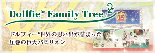 Dollfie(R) Family Tree