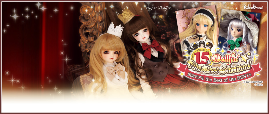 Dollfie(R)☆The Best Selection!