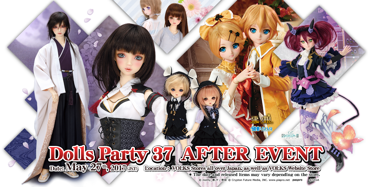 Dolls Party 37 After Event