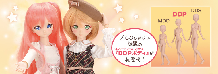 D'COORD