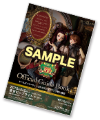 Offical Guidebook