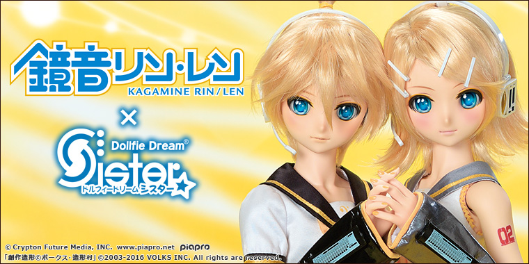 初音ミク×Dollfie Dream®