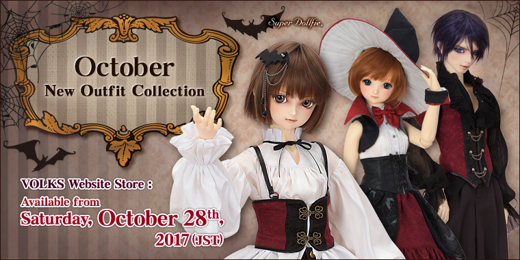 October New Outfit Collection 2017