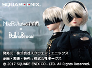 DD受注限定企画 NieR:Automata×Dollfie Dream®