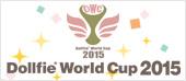 ドルフィー®ワールドカップ 2015