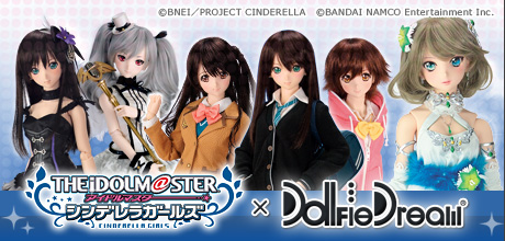 THE IDOLM@STER CINDERELLA GIRLS×Dollfie Dream