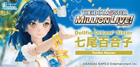 アイドルマスター ミリオンライブ!×Dollfie Dream