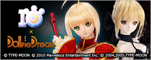 TYPE-MOON 10TH Anniversary×Dollfie Dream(R)特設サイト