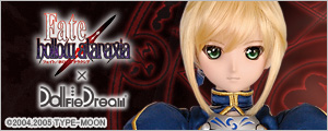 Fate/hollow ataraxia×Dollfie Dream(R)特設サイト