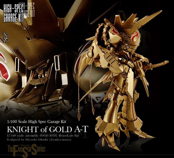 1/100 scale High Spec Garage Kit KNIGHT of GOLD A-T