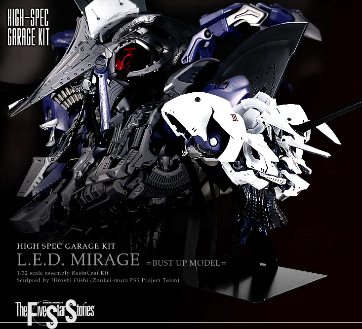 1/32 scale High Spec Garage Kit L.E.D.MIRAGE =BUST UP MODEL=