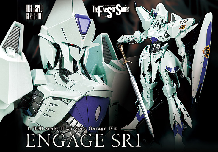 1/100 scale High Spec Garage Kit ENGAGE SR1