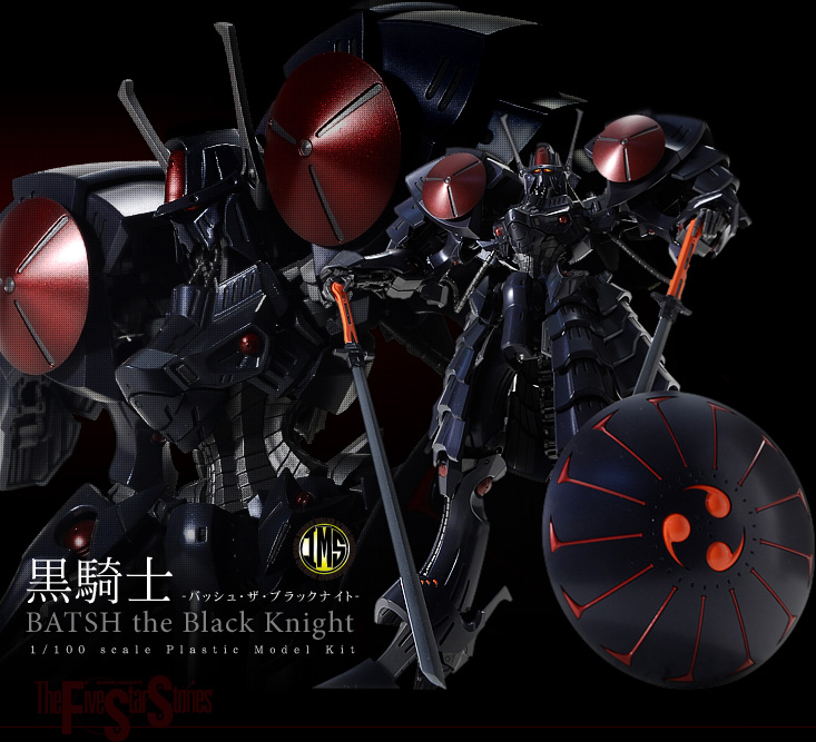 1/100 scale IMS BATSH the Black Knight