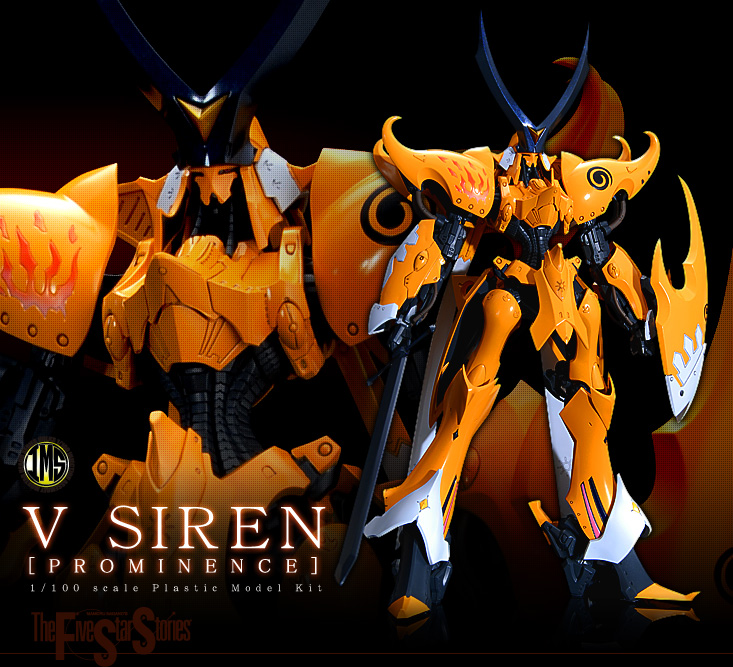 1/100 scale IMS V SIREN [PROMINENCE]