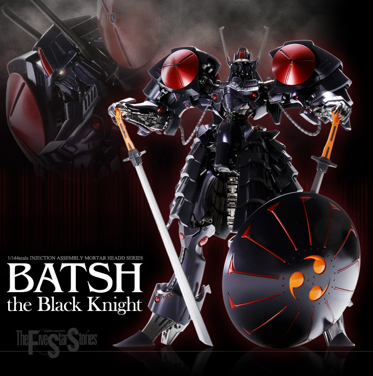 1/144 scale IMS 第1弾 BATSH the Black Knight
