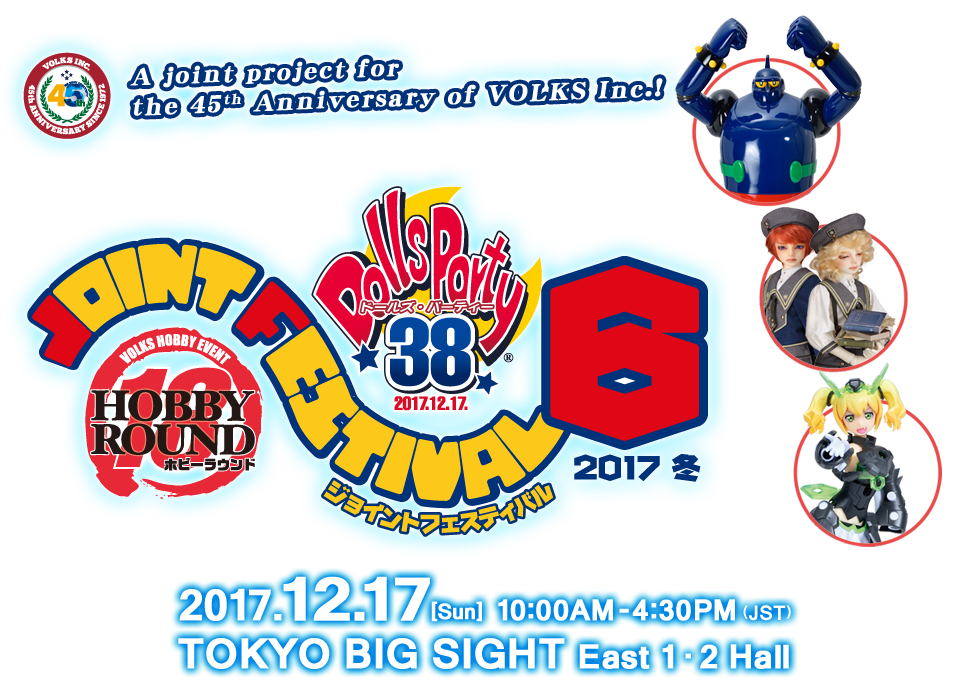Joint Festival 6 -2017 Winter- [Sunday, December 17th 2017 10:00AM~4:30PM (JST)]