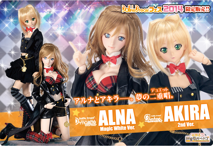 DDdy アルナ Magic White Ver.  アキラ 2nd Ver. DDフェス2014限定販売