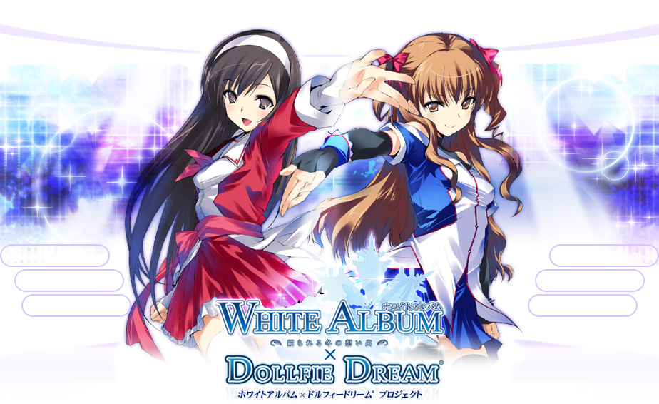 WHITE ALBUM (ホワイトアルバム) × DOLLFIE DREAM