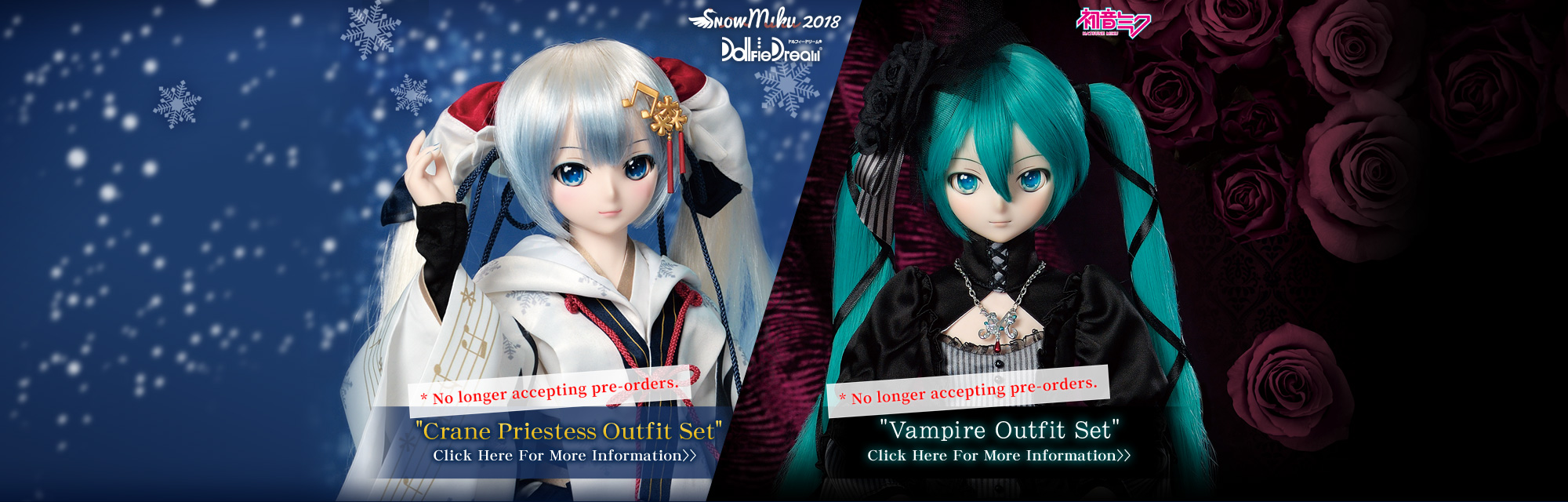 """Crane Priestess Outfit Set"" & ""Vampire Outfit Set"" Pre-order Project"