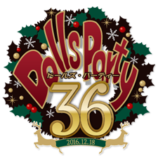 Dolls Party 36