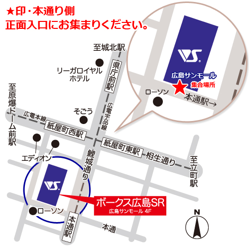 map_hiroshima3.jpg