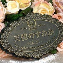 天使のすみか・札幌店、本日より営業再開いたしました。