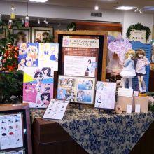 「HTドルパ京都17アフターイベント」参加方法のご案内