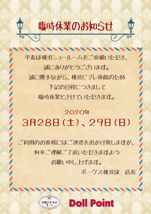 0326_02.jpg