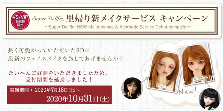 0920_02.jpg