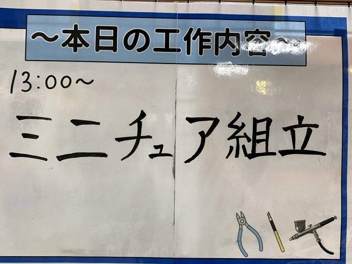 202108111.JPG