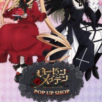 ローゼンメイデン POP UP SHOP 開催!