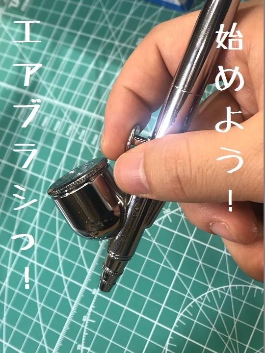 0806_01.jpg