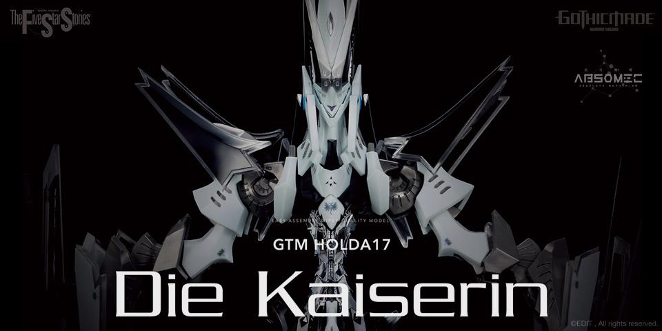 H_gtm_kaiserin.jpg