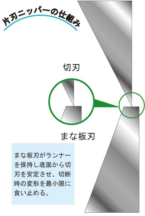 1024_4.jpg
