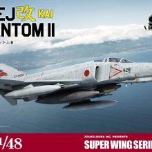 SWS「1/48 F-4EJ改 ファントムⅡ」予約開始!!