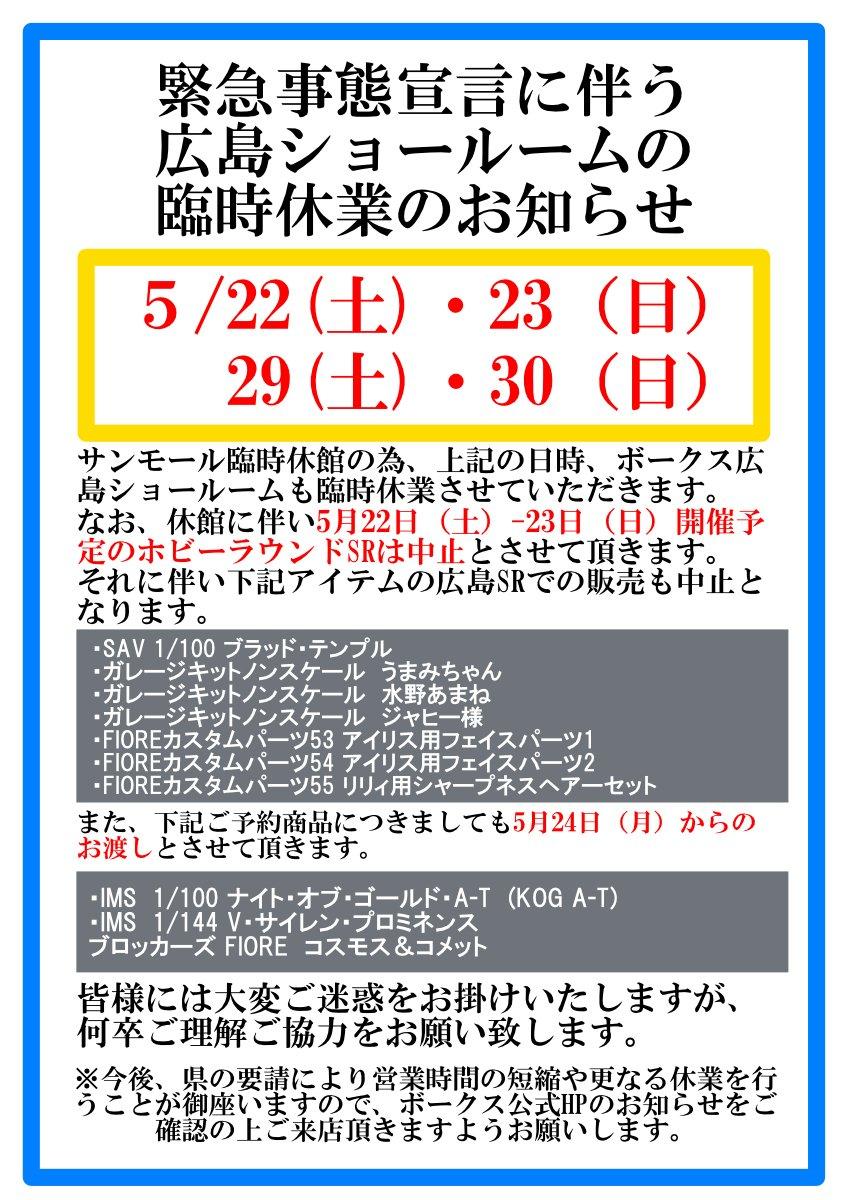 0518_01.jpg