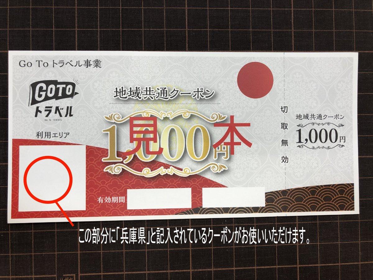 100302.jpg