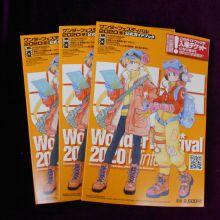 ワンダーフェスティバル2020[冬]公式ガイドブックが入荷しました!!
