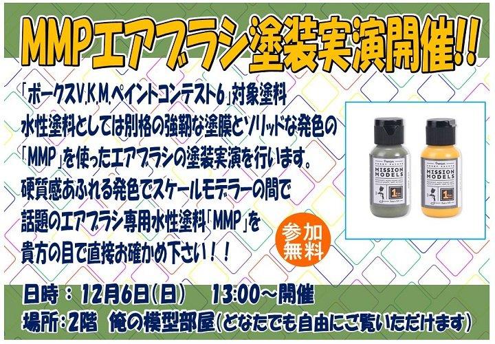 1130_6.JPG