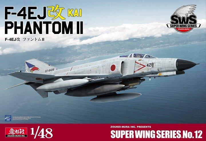 F-4EJ改通常版パッケージ.jpg