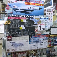 SWS 1/48「F-4EJ改 ファントムII」明日5月1日(土)より予約開始!