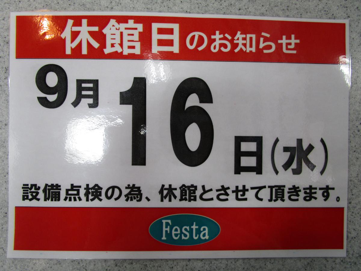 0910_01.jpg