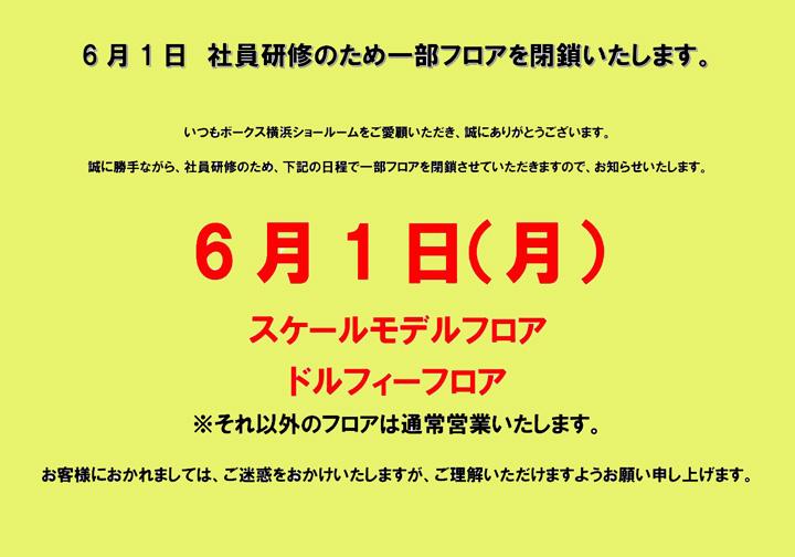 0527_01.jpg