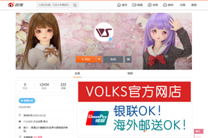 VOLKS_official的微博_微博