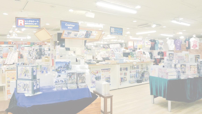 横浜ショールーム アルバイトスタッフ募集