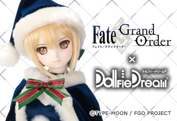 DD Dress Fate