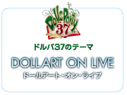 DOLL ART ON LIVE