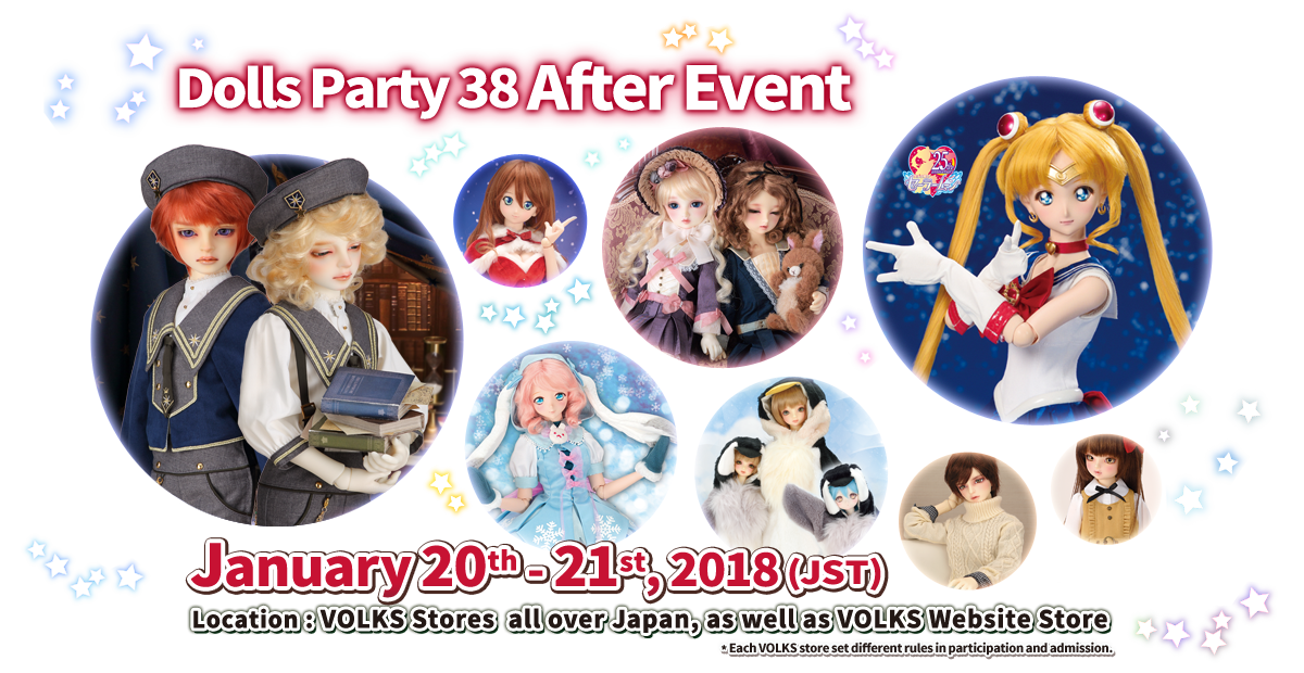 Dolls Party 38 After Event