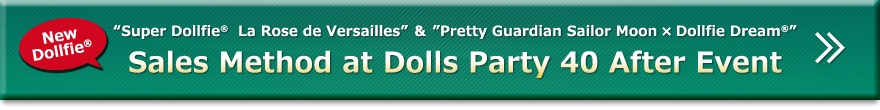 New Dollfie Lottery at After Event
