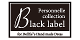 LPC Black Label